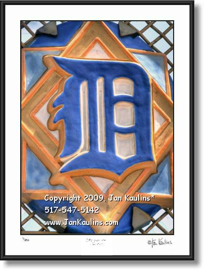 Click on this image to see an enlarged view of COMERICA PARK Pewabic English D photo print.